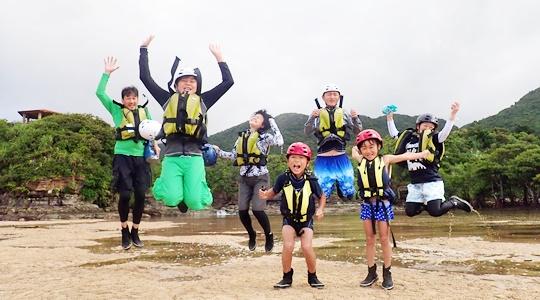 西表島で家族旅行ツアー