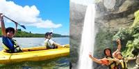 西表島ピナイサーラの滝一日感動コース