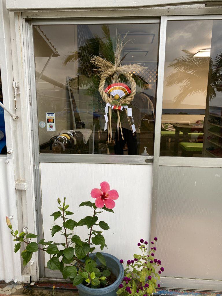 沖縄の正月飾り