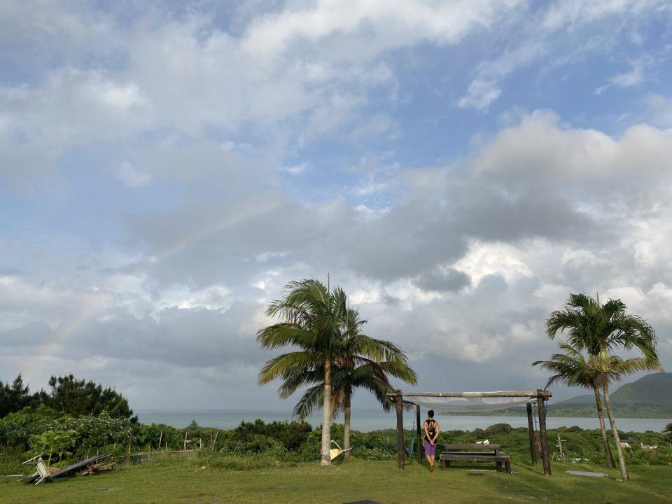 虹が見える宿