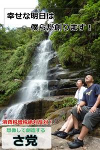 20100712sato3.jpg